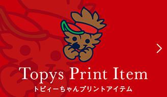 Topys Print Item