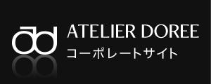 ATELIER DOREE